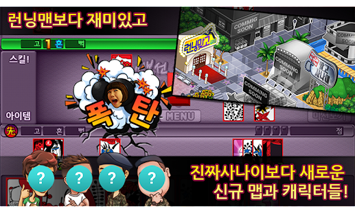 신봉선맞고3- screenshot thumbnail