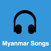 Myanmar Song : Myanmar Tube