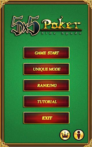 無料纸牌Appの5x5Poker|記事Game