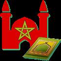 أوقات الصلاة لكل مدن المغرب icon