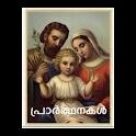Malayalam Prayers icon