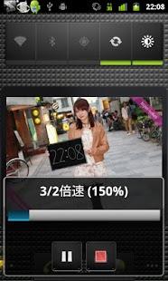 AudioSpeedChange: xSpeedPlayer- screenshot thumbnail
