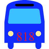 聖約翰818公車通
