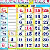 Calendar 2015 Pro