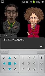 【脱出ゲーム】ワルモノ狂奏曲- screenshot thumbnail