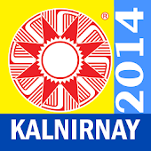 Kalnirnay English 2014