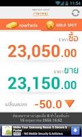 Screenshot of Gold Price update ราคา ทอง