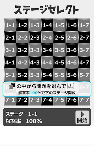 パズル★クロスワード7
