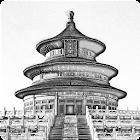中华上下五千年 icon