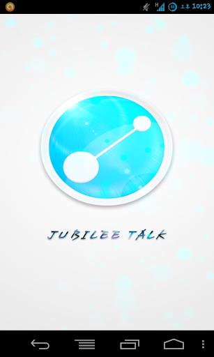 카카오톡테마 - 쥬빌레 jubilee