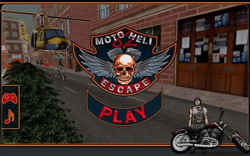 摩托直升机逃生