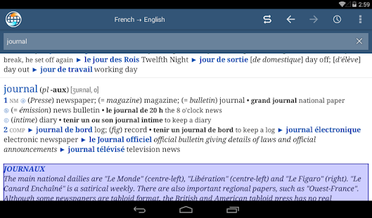 Ultralingua Dictionaries Screenshot 8