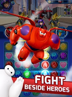 Big Hero 6 Bot Fight - screenshot thumbnail