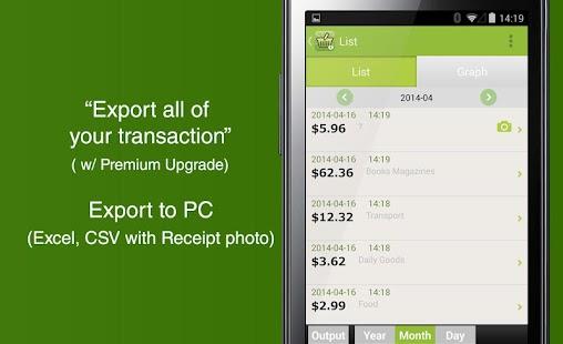 Quick Money Recorder -Spending - screenshot thumbnail