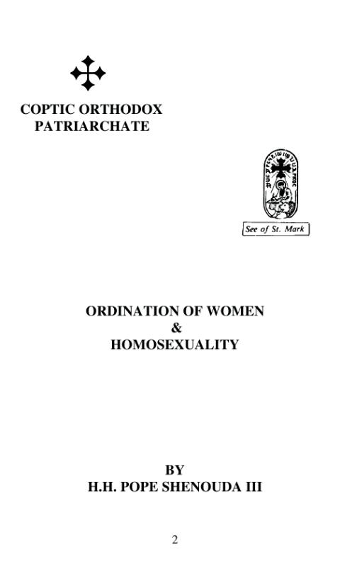 Ordination of Women - screenshot