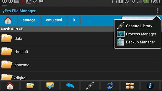 File Explorer & Backup - yPro - screenshot thumbnail
