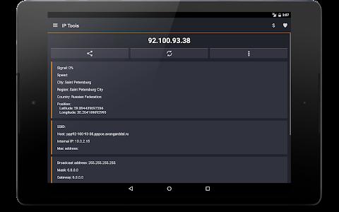 IP Tools v4.8.1