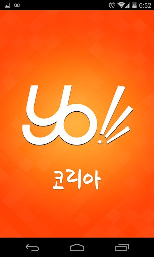 Let's Learn Korean Lite