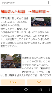 Himawari Reader- screenshot thumbnail