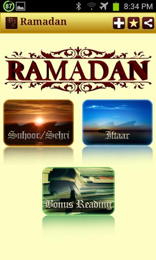 Ramadan: Sehri and Iftar