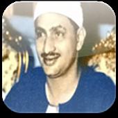الشيخ محمد المنشاوي