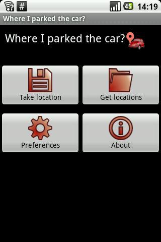 我在哪裡停的車嗎?