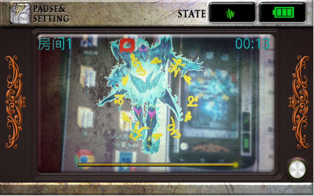 Spirit camera flash - screenshot