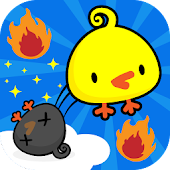Chick reborn