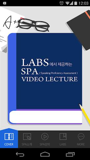 SPA영어시험강의 by 랩스어학원