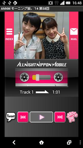 【免費娛樂App】モーニング娘。'14のオールナイトニッポンモバイル第58回-APP點子