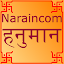 Shri Hanuman Chalisa 3.0 APK for Android