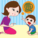 Child Play Chinese 2 (TCant) icon