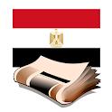 جرائد مصر icon