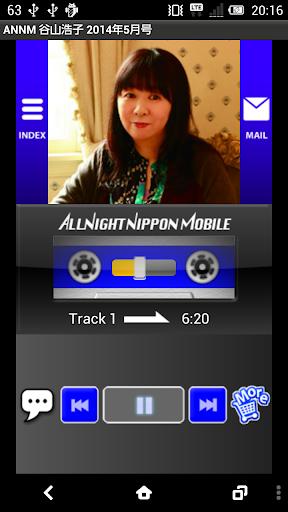 玩免費娛樂APP|下載谷山浩子のオールナイトニッポンモバイル2014年5月号 app不用錢|硬是要APP