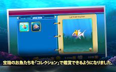 Nemo's Reefのおすすめ画像1