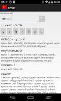 Screenshot of azdict - Azerbaijani Russian
