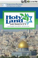 Screenshot of Holy Land Moments
