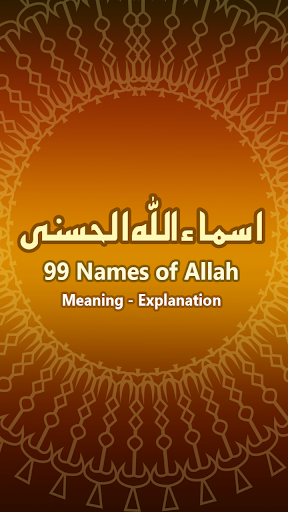 Asmaul Husna mp3 +Allah Names