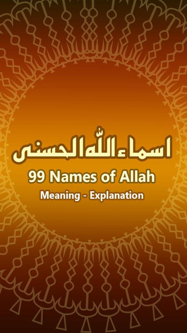 Asmaul Husna Mp3 Allah Names