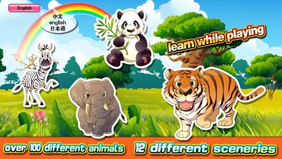 Jigsaw Puzzle Game Apk Free Download For Android Pc Windows