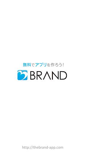 【免費新聞App】のーんびりとWebプログラム-APP點子