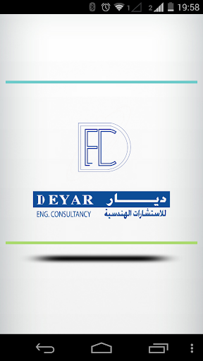 Deyar Engineering