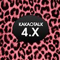 Kakaotalk v4.X 主題,粉紅色豹紋主題 icon