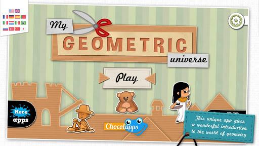 幾何学図形の世界 - 子供のための幾何学のゲーム