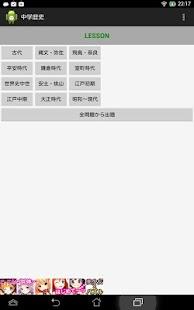 医療事務 おすすめアプリランキング - iPhoneアプリ | APPLION