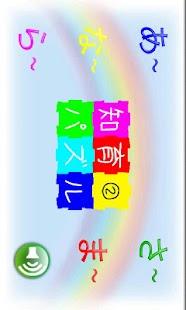 子供向けパズルゲーム2 知育アプリ FREE