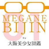 Megane Bijin by Osaka 01