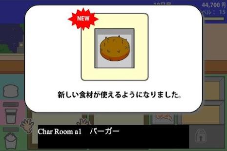 Today opening hamburger Schopp - screenshot thumbnail