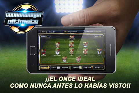 ComuManager Ultimate