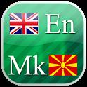 English - Macedonian flashcard icon